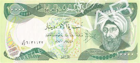 buy iraqi dinar iraqi dinar buy iraqi dinar iraqi dinar investment dinar exchange