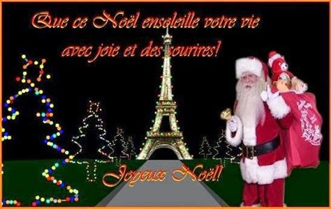merry christmas wishes  french wishes  pictures  guy