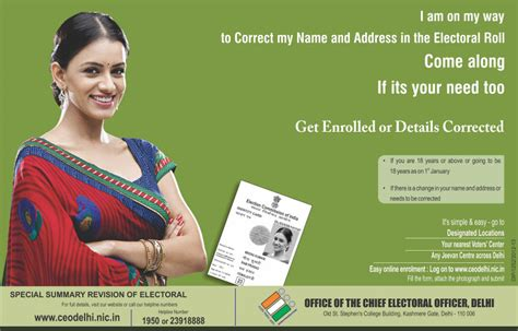 i want to make my voter id card how to update your name in voter list in delhi constituency