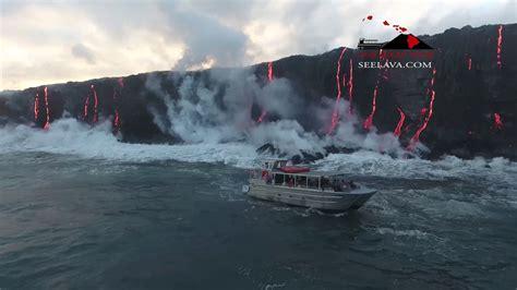 hawaii lava boat tour youtube boat lava tours with lava ocean tours vessel lavaone youtube