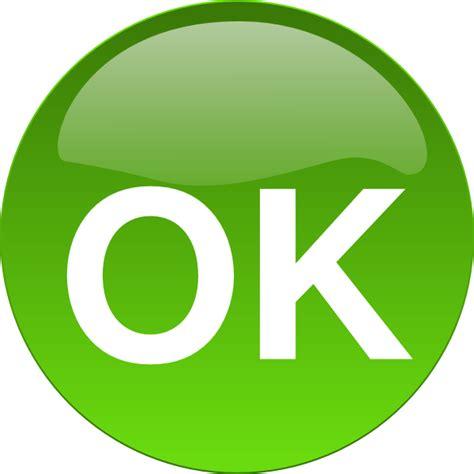 imagenes no ok ok button clip art at clker com vector clip art online