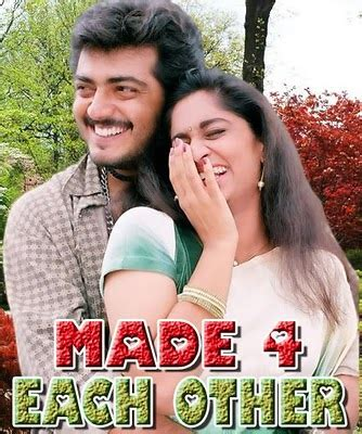 Wedding Anniversary Audio Songs In Telugu by Ajithforall Wedding Day Wishes To Mr Mrs