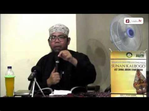 download mp3 ceramah ustadz zainal abidin video ceamah dan pengajian islam sejarah dan peran dakwah