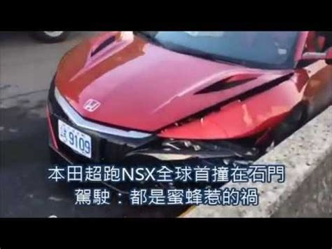 first acura ever made 27 year old journalist made the first ever crash in acura nsx