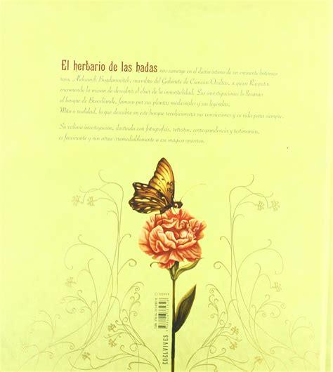 el herbario de las 8426381820 herbario de las hadas contra portada a cova da meiga a cova da meiga
