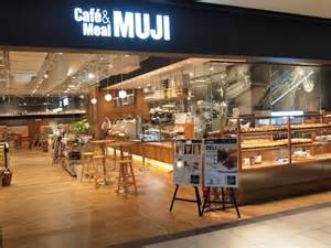 Interior Planner muji cafe in singapore the japanese lifestyle brand