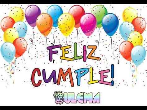 Imagenes De Feliz Cumpleaños Zulema | feliz cumple abuela zulema youtube