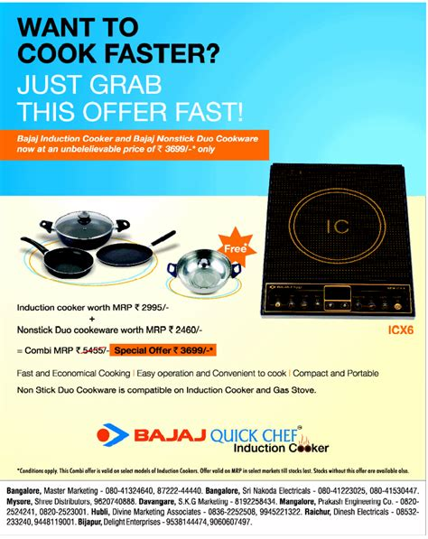 datasheet transistor j6806d induction cooker offer 28 images pigeon rapido dx induction cooker from snapdeal flat 50