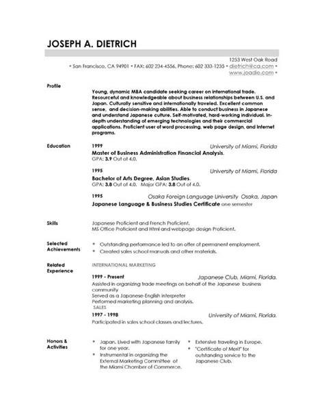 Download Free Resume Samples – Free Resume Samples Download   Sample Resumes