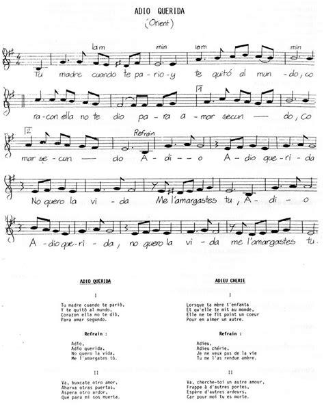 si鑒e タ 钁e 3 lettres musique la lettre s 233 pharade en ligne