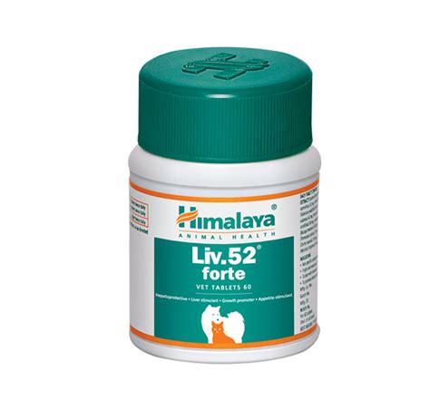 Liv 52 100 Tablets Liv 52 Liv52 Himalaya himalaya liv 52 forte tablet for cat 60 tablets dogspot pet supply store
