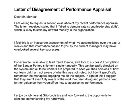 Performance Evaluation Response Letter Letter Of Disagreement