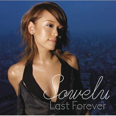keep forever books last forever sowelu hmv books dfcl 1171