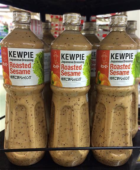kewpie wafu dressing open sesame kcp international