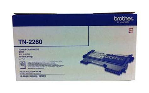 Toner Tn 2260 original tn2260 toner for printer original