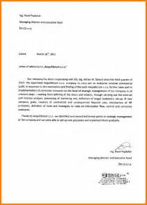 5 company introduction letter for new business land