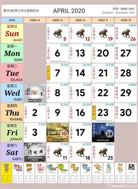 singapore calendar year  singapore calendar