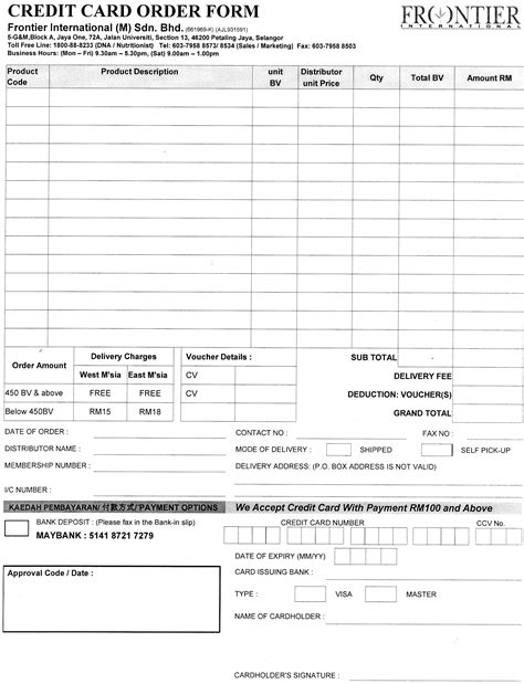Credit Card Order Form Template by Credit Card Order Form June Chan S Frontier Network