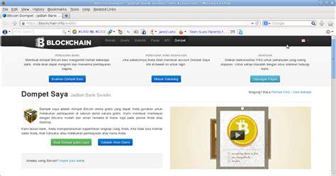 cara membuat wallet bitcoin cara membuat dompet wallet bitcoin di blockchain uang