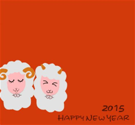 japanese new year card template 2015 cognitive droid just another site