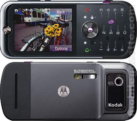 Hp Motorola W388 motorola zn5 spesifikasi