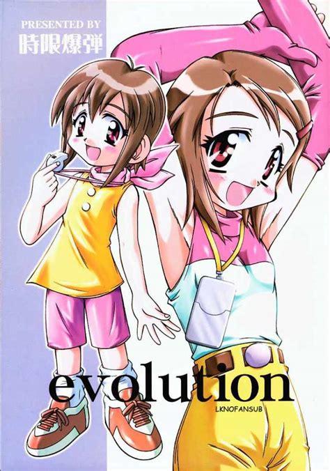 Digimon E Hentai Image