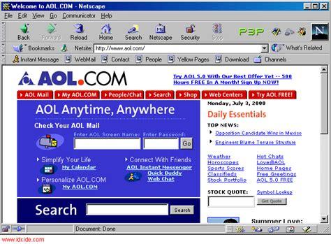 aol netscape anyone still using netscape browser