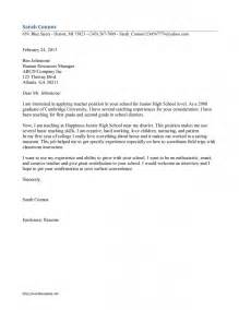 custom writing at 10 application letter in business