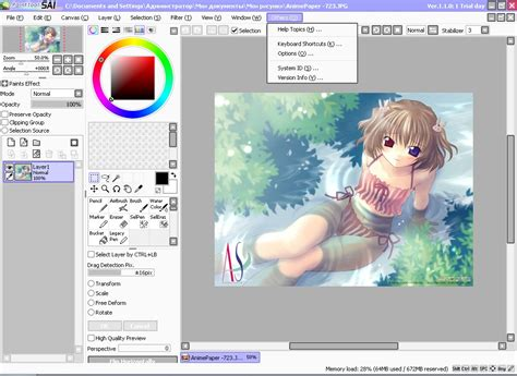 paint tool sai easy easy paint tool sai