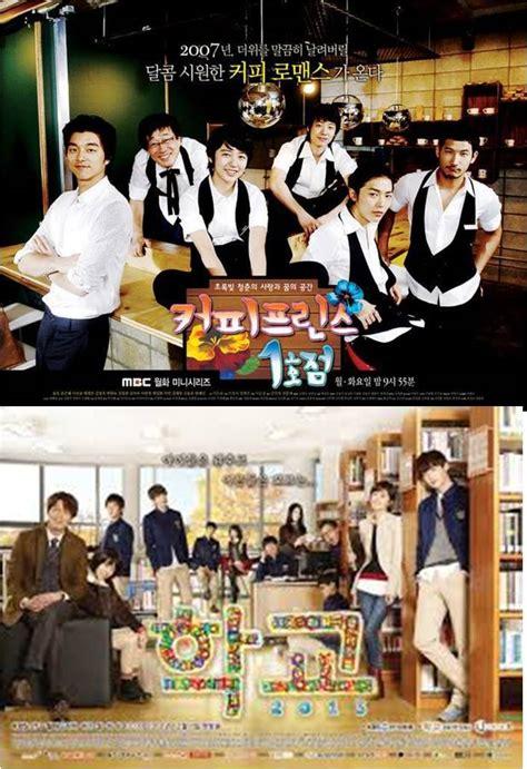 film drama ua jual drama korea terbaru dan terlengkap mujahid al haq