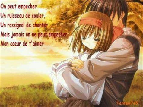 b07mdnd3gf amour au bloc une romance autre petit poeme de mangas blog de angecelestedu91