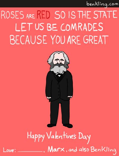Philosophy Valentines Day Up by Politics Puns Valentines S Day