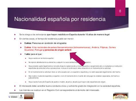 apellidos que recibiran nacionalidad espaola ciudadania espanola