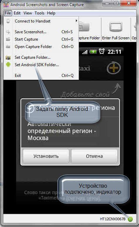 screen grab android запись видеоописания ошибки на телефоне с android