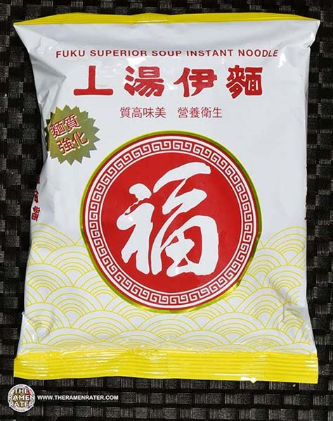 Fuku Ramen 2138 fuku superior soup instant noodle made in the ramen rater