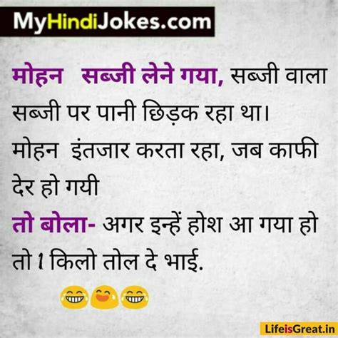 funny jokes image in hindi santa banta jokes hindi jokes chutkule