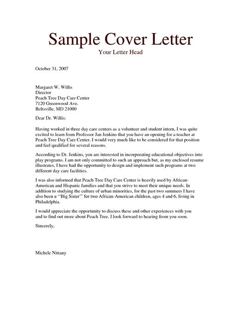 cover letter for resume child care child care cover letter sle the letter sle