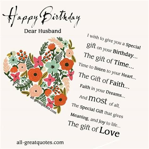 Husband Birthday Card Message Happy Birthday My Sweet Husband E Card Nicewishes Com