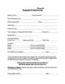 request of vehicle use form