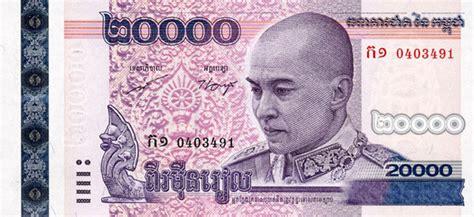 cambodian riels khr definition mypivots
