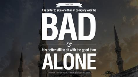 prophet muhammad quotes  kindness quotesgram