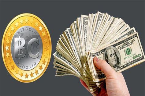 bitcoin dilarang bi lima mata uang digital yang melonjak di 2017