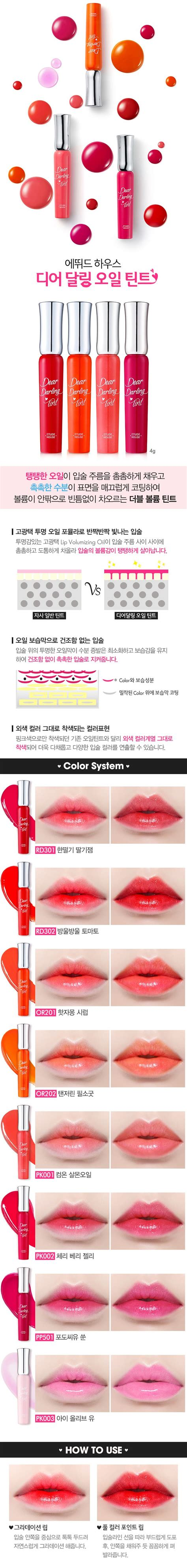 Lip Tint Etude Indonesia etude house dear lip tint korean cosmetic