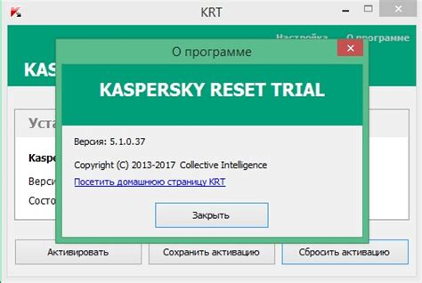 trial reset kaspersky 2014 descargar trial reset kaspersky windows 10 kaspersky reset trial 5 1