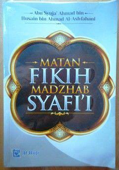 Matan Fikih Madzhab Syafii matan fikih madzhab syafii abu syuja ahmad bin husain bin ahmad