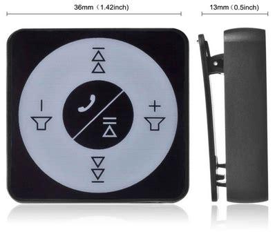 M Tech Bluetooth Audio Receiver i m dreaming of a tech harding dormnet