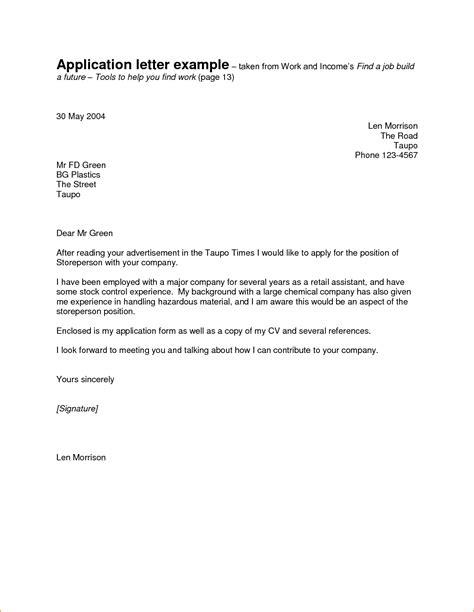 4  written best job application letter   Basic Job