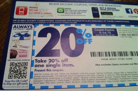 printable gift cards bed bath and beyond bed bath and beyond direct mail piece includes a qr code