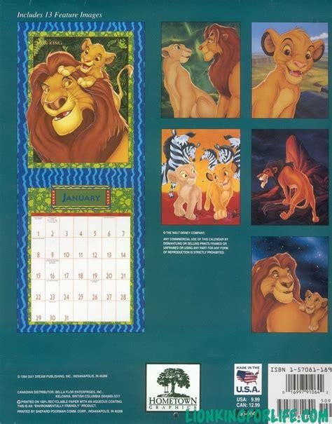 Calendar King King 1995 Wall Calendar By Lionkingforlife On