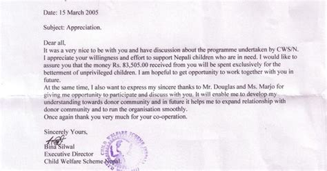 thank you letter to for caring a quot thank you letter quot from cws quot pokhara nepal for